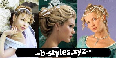 Весільні зачіски в стилі ампір