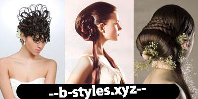 Авангардні весільні зачіски