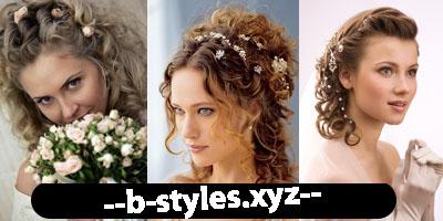 Романтичні весільні зачіски