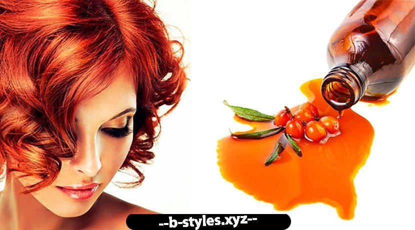 Обліпихова олія для волосся