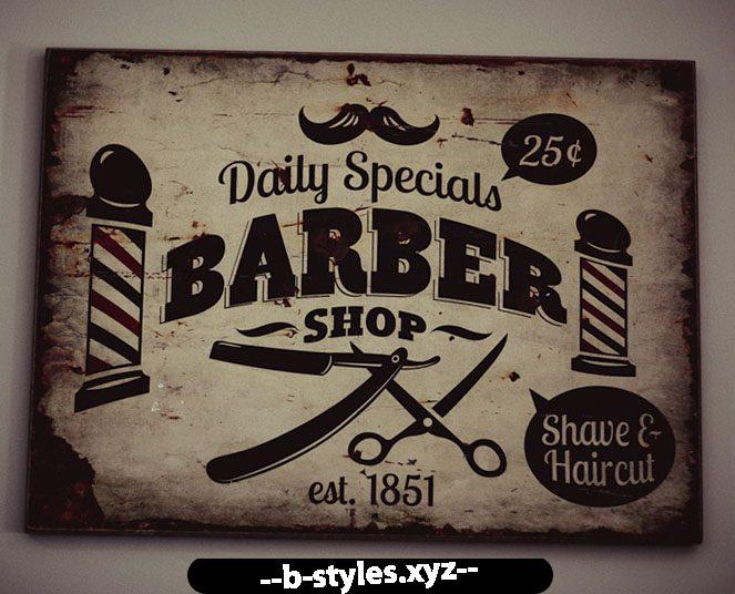 Що таке барбершоп (barbershop) та чому туди ходять чоловіки